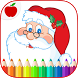 Christmas Coloring Book Games by TeachersParadise.com
