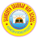 SANKEERTH GRAMMAR HIGH SCHOOL by VITANA PRIVATE LIMITED