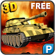 3D Army Tank Parking Simulator by Wacky Studios -Parking, Racing & Talking 3D Games
