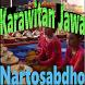 Karawitan Jawa Nartosabdho (Offline + Ringtone) by Dunia Wayang