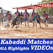 How to PLAY Kabaddi Kabbadi Matches Highlights App by ALL VIDEOs Concept Apps 2017 2018