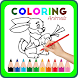 Coloring Animals Book for Kids by Generus Creative