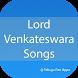 Lord Venkateswara Telugu Songs by Telugu Fan Apps