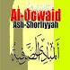 Qowaid Shorfiyah Juz II by SantriStore