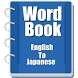 Word book English to Japanese by bddroid