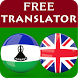 Sesotho English Translator by TTMA Apps