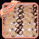 أشهى وصفات الحلويات by sohaCode