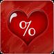 Love Test by storeforapp