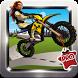 Moana Motorcross by ProudGigs