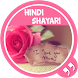 Hindi Shayari by Shayari & Status