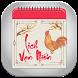 Lịch Vạn Niên 2017 & Lịch Việt by Christmas & New Year Studio