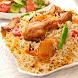 Chicken Biryani English Recipe