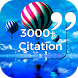 3000 Citations de motivation, Inspiration Citation by Bani International