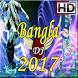 Bangla Dj song 2017 by Jamai BAbu