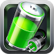 Battery Saver by WE Mobile Inc.