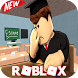 Ultimate ROBLOX Escape School Obby Guide
