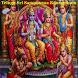 Telugu Sri Sampoorna Ramayanam