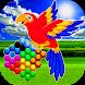Parrot Hexagon Puzzle