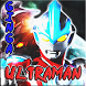 Tips Ultraman Ginga by Haltbar