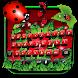 Beetle Bug Keyboard Theme
