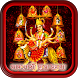 Navratri Vrat Katha in hindi by King Of Mobile Apps