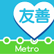 Friendly Metro Taipei 2015 by DCMSLab@NCTU.Taiwan