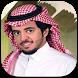 شيلات محمد فهد القحطاني by Arabicapps