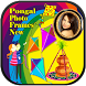 Pongal Photo Frames New by Glory Mobile Apps