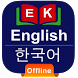 Korean Dictionary offline by Idea Builder