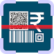 QR Code Scanner and Barcode Reader by khasologix