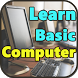 Learn Basic Computer Course Video (Learning Guide) by Rutvik Dhanjaniya 1998