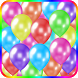 Balloona by PADXTEK LTD.