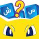 لغز المحير - الغاز صعبة by ArabyGame