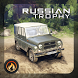 Russian Trophy by Crash n Smash
