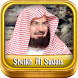 Sheikh Sudais Quran Mp3 by Islamic Studios