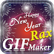 GIF Maker New Year 2018 by Creta Mobile Apps