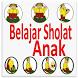Belajar Sholat by Edutalk Indo Studio