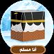 أنا مسلم by mfk4apps