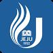 제주대학교 모바일 by 제주대학교(Jeju National University)