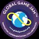 Global Game Jam Aegean by Furkan Kavlak