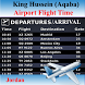 Aqaba Airport Flight Time by AsoftTech