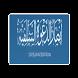 أنصار الدعوة السلفية by HARO80