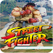 Guide For Street Fighter by Big Innovation