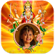 Durga Mata Photo Frames