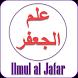 Ilmul-Ul-Jafar by itechsoul