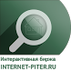 """Интерактивная биржа Петербурга by ООО """"Квартиры Петербурга"""""""