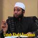 Kajian Ust Dr Kholid Basalamah by Santri Labs