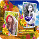 Beautiful Dual Photo Frames by Wallpaper Collection