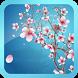 Abstract Sakura Live Wallpaper by BlackBird Wallpapers