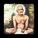 Gajanan Maharaj Mantra by Feliz-Droid
